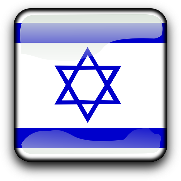 Israel, Flag, Country, Nationality, Square, Button