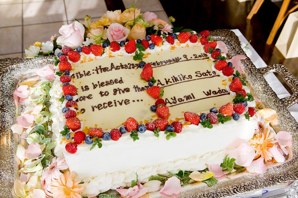 Free Photo Cake Marriage Wedding Wedding Cake Words Bible Max Pixel