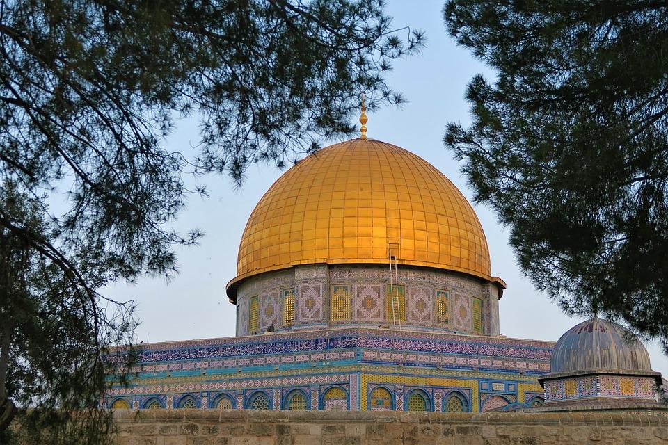Dome, Cami, Religion, Islam, Architecture, Travel, City