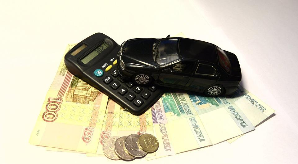 Ruble, Bills, Trifle, Money, Penny, Coins, Car