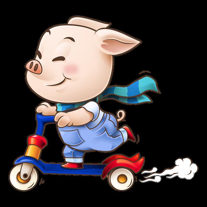 Cartoon Pig, Kid, Cute