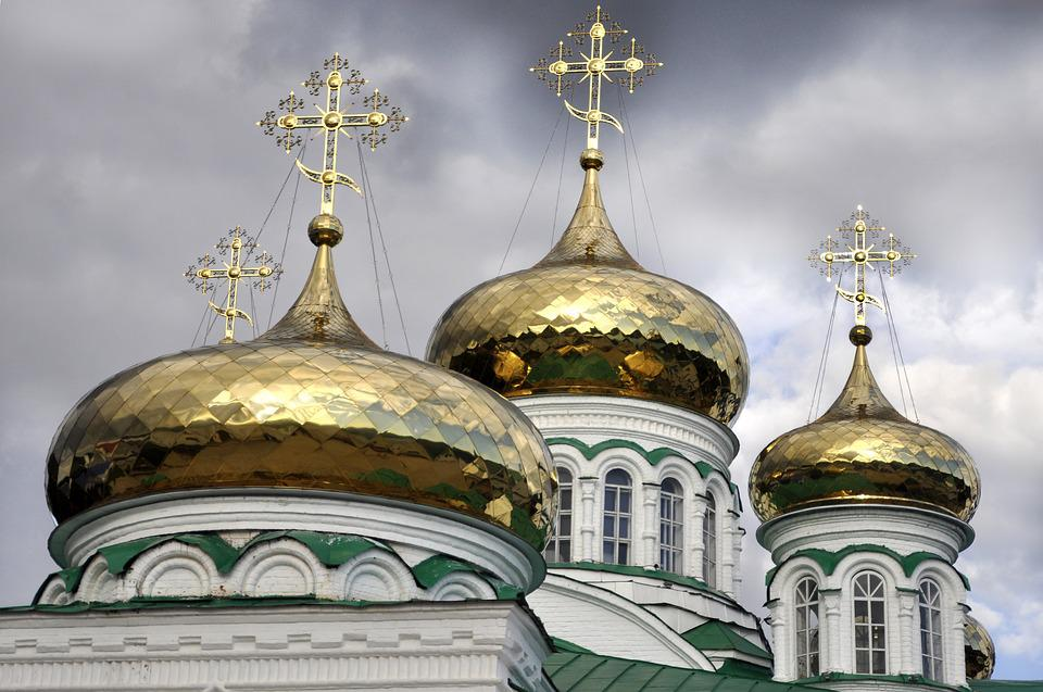 Dome, Orthodox, Architecture, Church, Cathedral