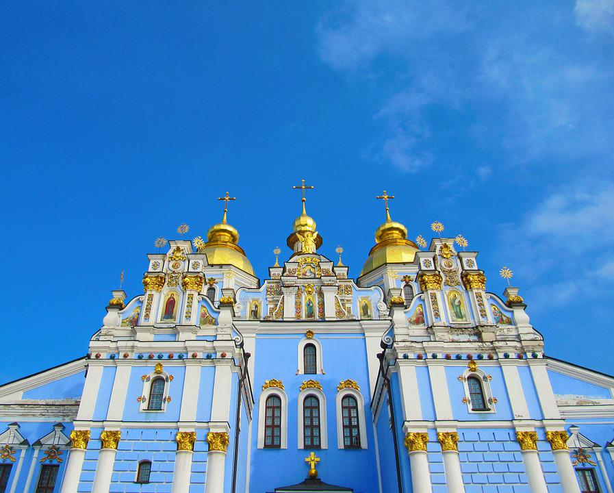 Temple, Kiev, Church, Cathedral, Christianity, Sky