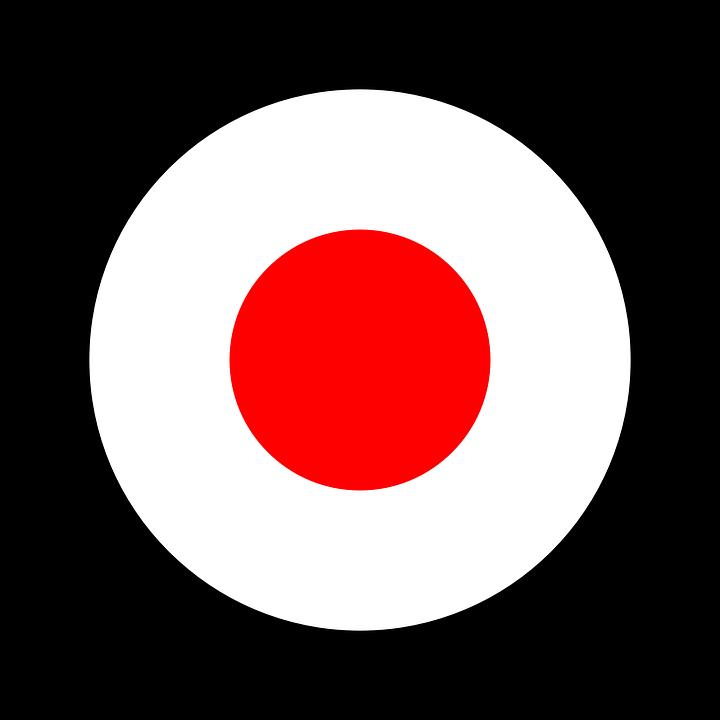 Bull's Eye, Target, Aim, Object, Center, Goal, Red