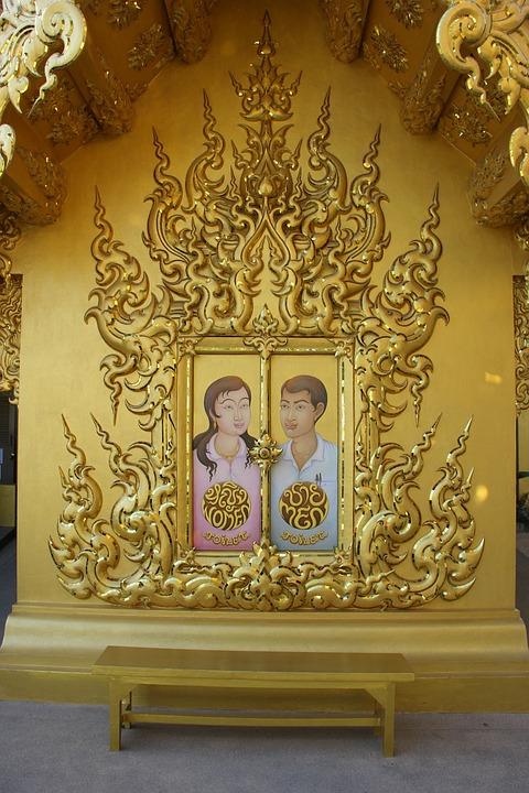 Wat Rong Khun, Chiang Rai, Chiang Rai Province, Measure