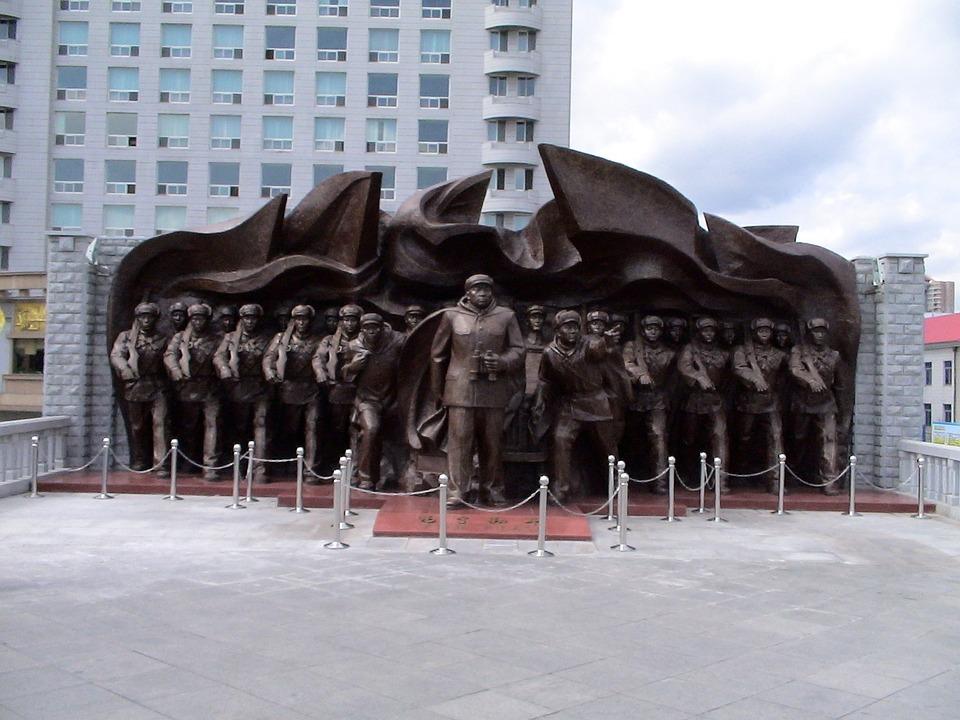 China, Dandong, Bridge Of Friendship, Input Sculptures