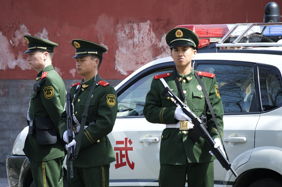 Police, Duty, Official, China, Beijing