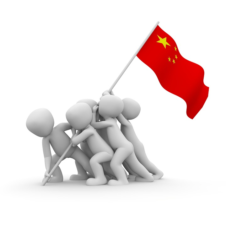 Patriot, Flag, Pride, Patriotism, China