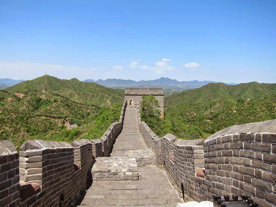 Great Wall, China, Monument