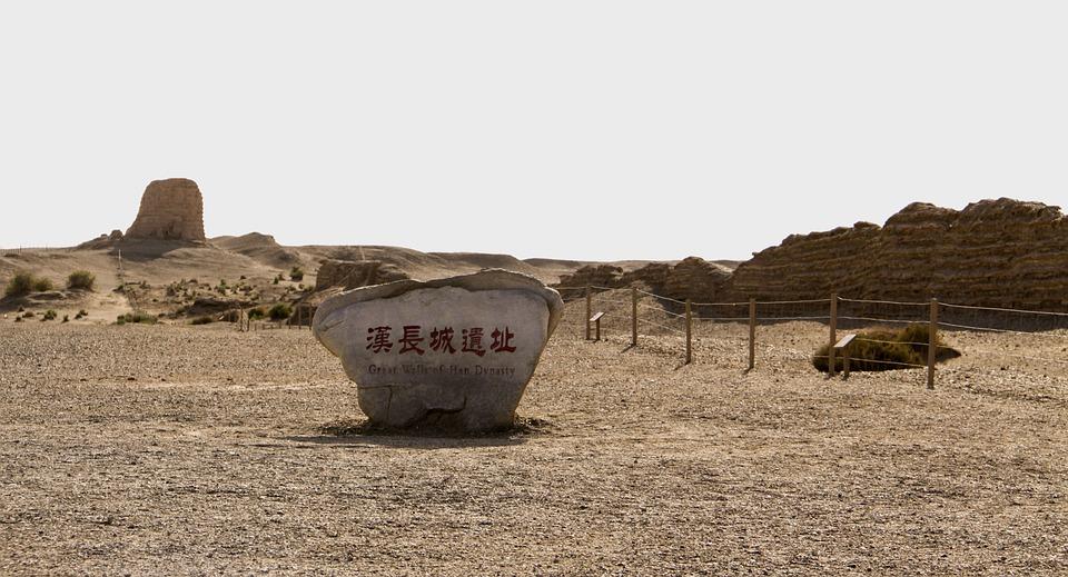 China, Gansu Province, Yumen, Han Great Wall Ruins