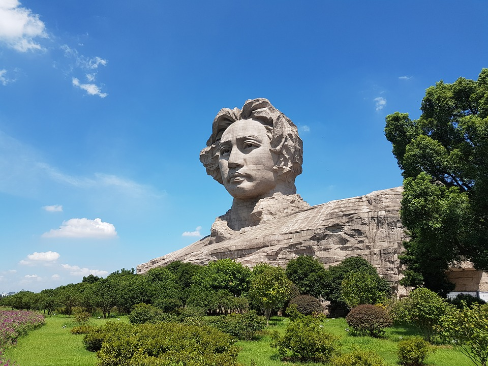 Changsha, Orange Isle, Mao Zedong, China, Stone