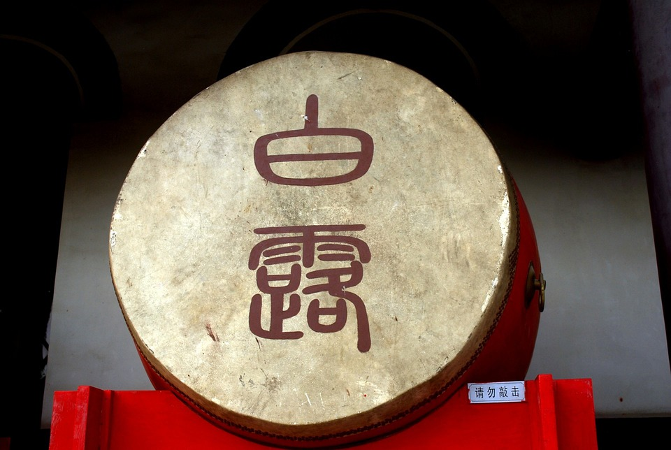 free photo chinese drum warning culture instrument history max pixel
