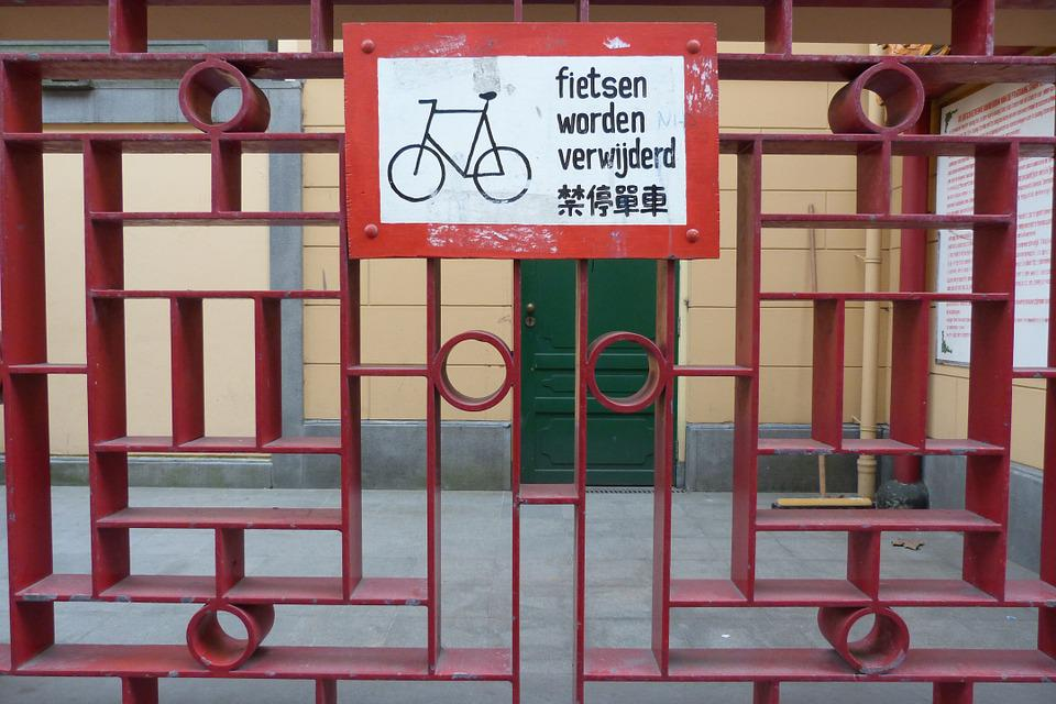 Chinese, Bicycle, Red