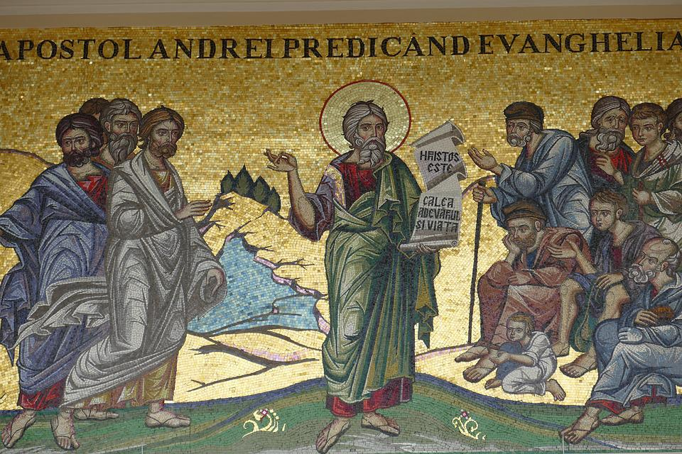 Mosaic, Image, Church, Cathedral, Bucharest, Romania