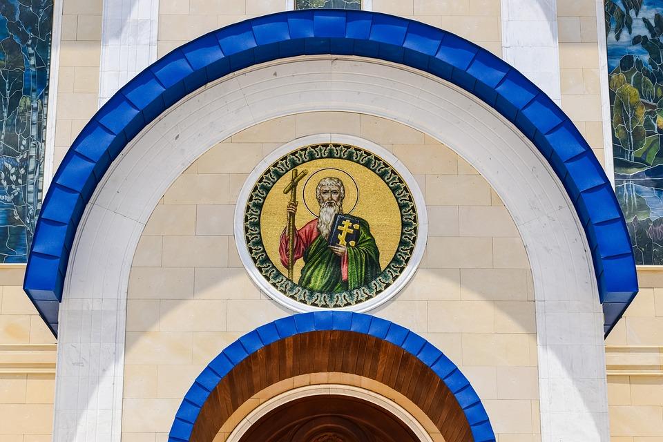 Lintel, Architecture, Iconography, Mosaic, Church