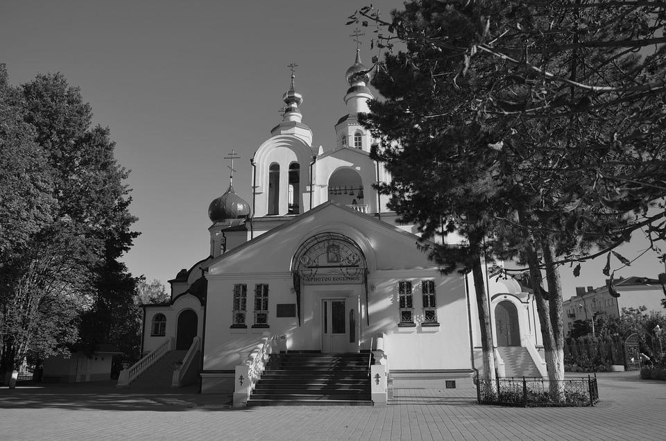 Church In Armavir, Temple, Cathedral, Christian Church