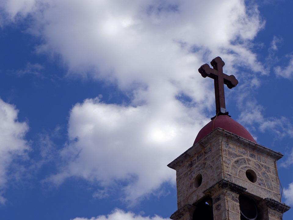 Church, Religion, Israel, Nazareth, Christianity