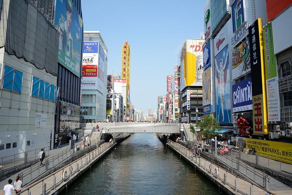 River, City, Building, Water, Sky, Bridge, Urban