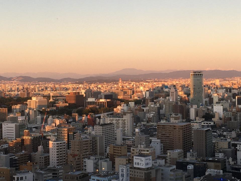 Sunrise, Buildings, City, Dawn, Morning, Skyscrapers