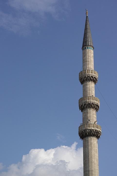 Minaret, Islam, Travel, Aesthetics, Cami, City