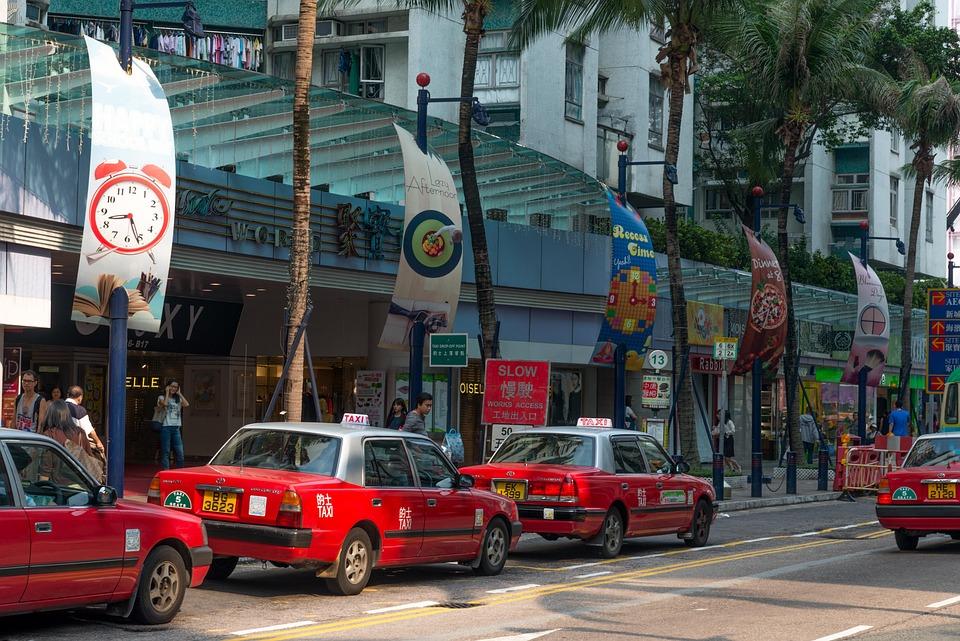 Hong Kong, Taxi, Asia, Car, Chinese Culture, City