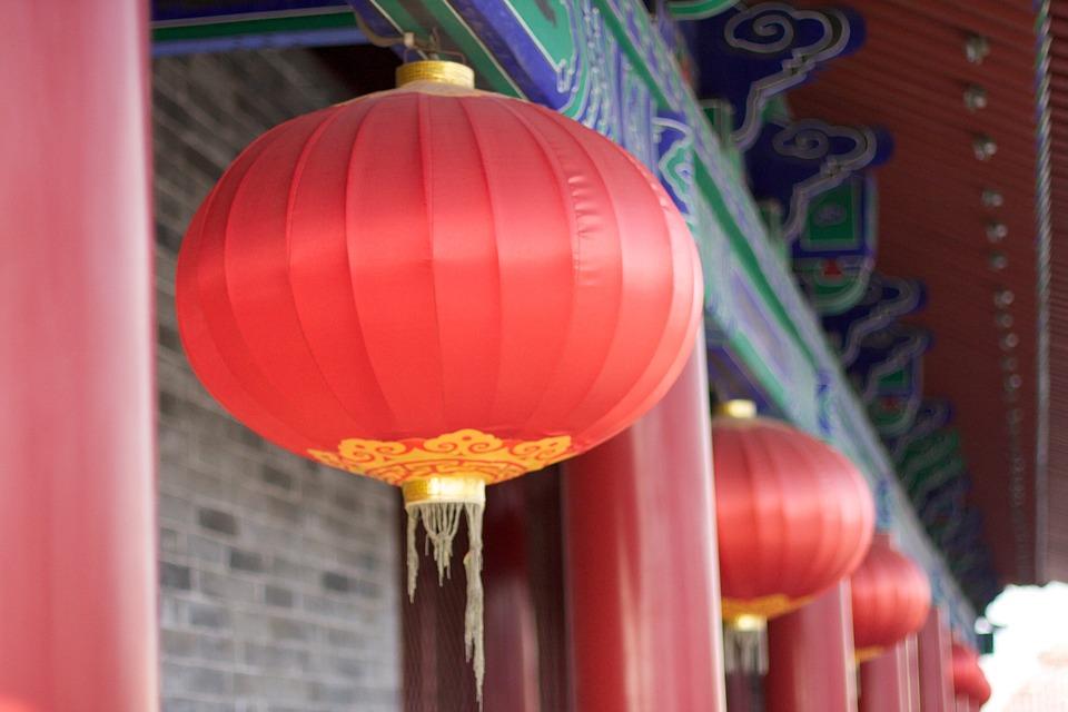 Xi'an, Xian, China, Red, Lantern, City Wall, City, Wall