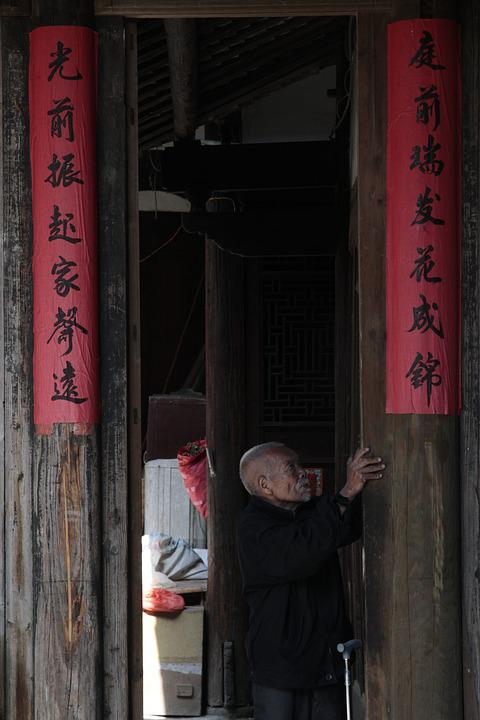 Fujian, Citylink, Tenements, Old Man, Religion, China