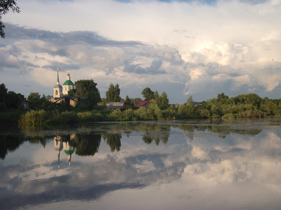 Kiovo, Russia, Scenic, Sky, Clouds, Forest, Trees