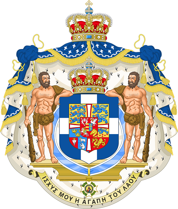 Coat Of Arms, Greece, Kingdom, Glücksburg Dynasty