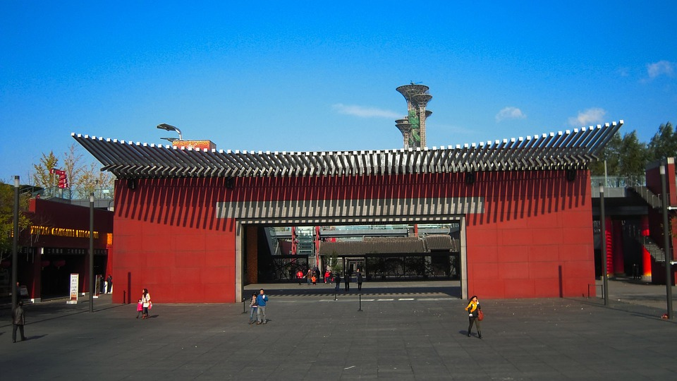 Beijing Olympic Park, Construction, Sports, National