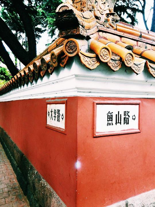 Qingdao, Fish Road, Corner