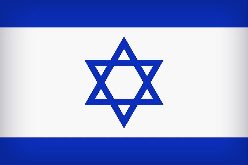 Flag, Patriotism, Banner, Israel Flag, Country