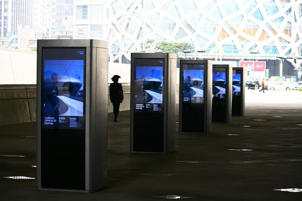 Ddp, Dongdaemun Design Plaza, Did, Kiosk