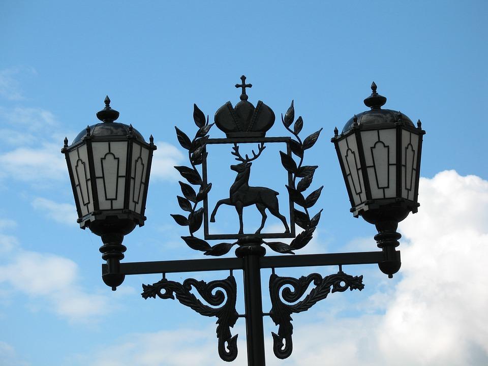 Coat Of Arms, Light, Deer, Nizhniy Novgorod