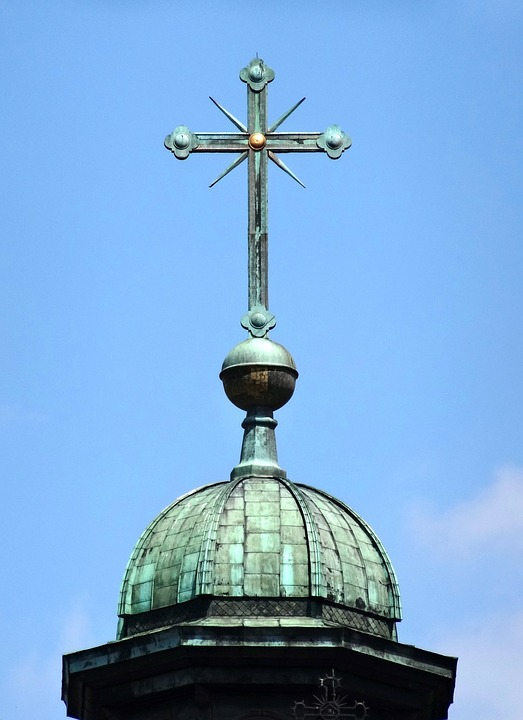 Cross, Dome, Top, St Peter's Basilica, Vincent De Paul