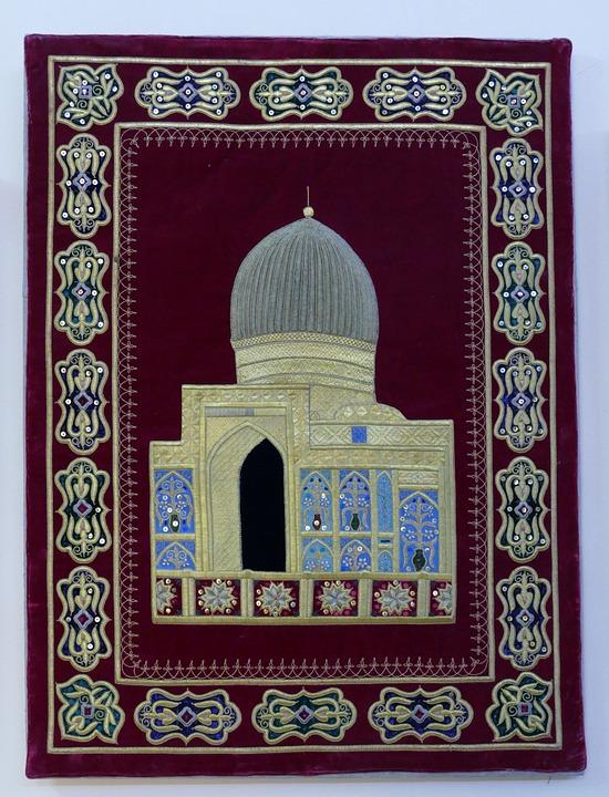 Carpet, Moshe, Islam, Dome, Museum, Samarkand