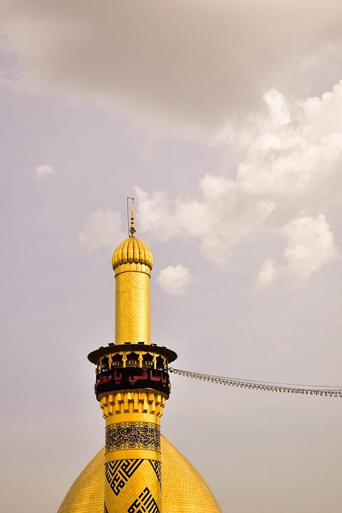 Tower, Dome, Building, Islamic, Islam, Muslim, Arabic