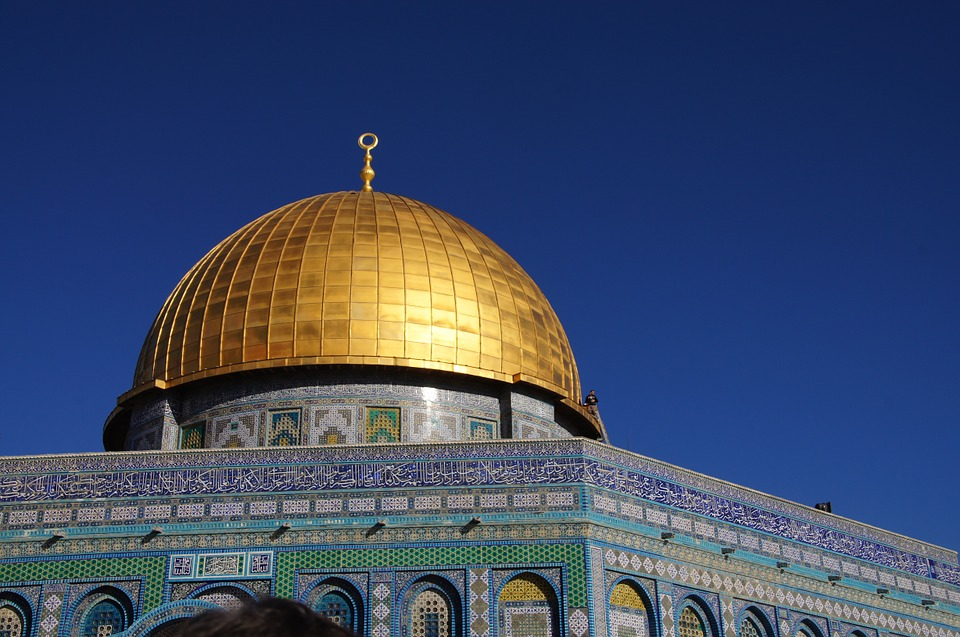 Dome Of The Rock, Mosque, Islam, Dome, Religion