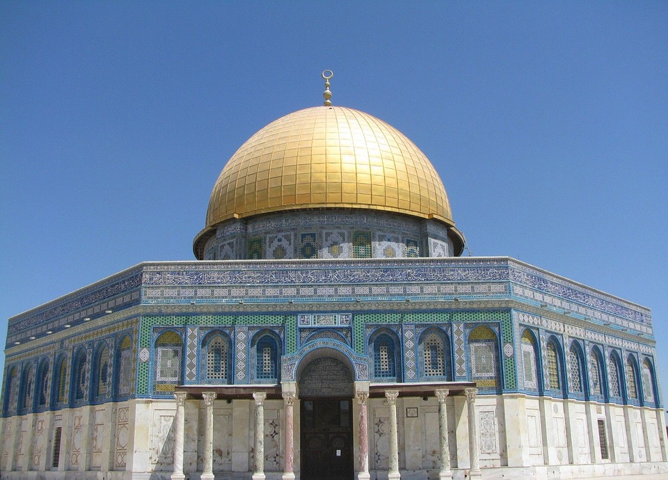 Dome Of The Rock, Shrine, Temple, Old, City, Jerusalem