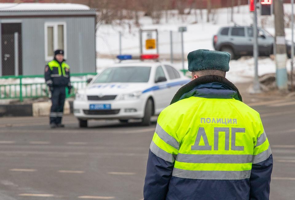 Dps, Traffic, Inspector, Traffic Police, Highway Patrol