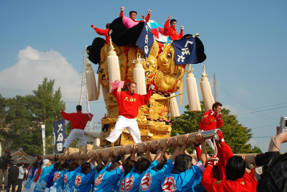 Drum Stand, Festival, Niihama Taiko Festival