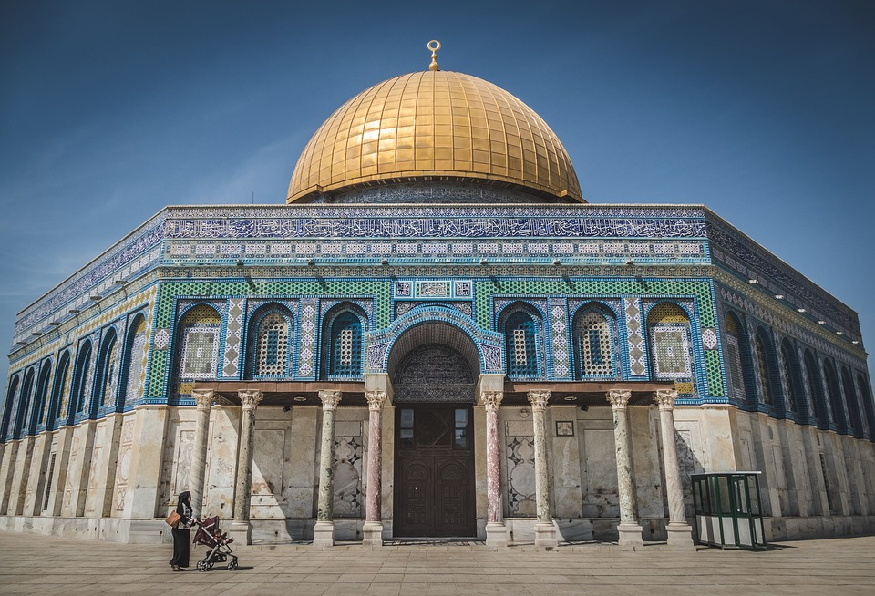 Dome Of The Rock, Muslim, Dome, East, Jerusalem