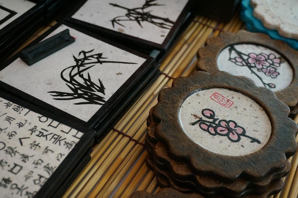 Hangul, Calligraphic, Eat, I, Ornament