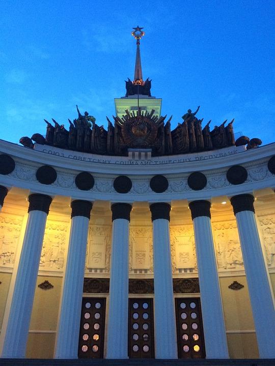 Enea, Vvc, Russia, Moscow, Pavilion