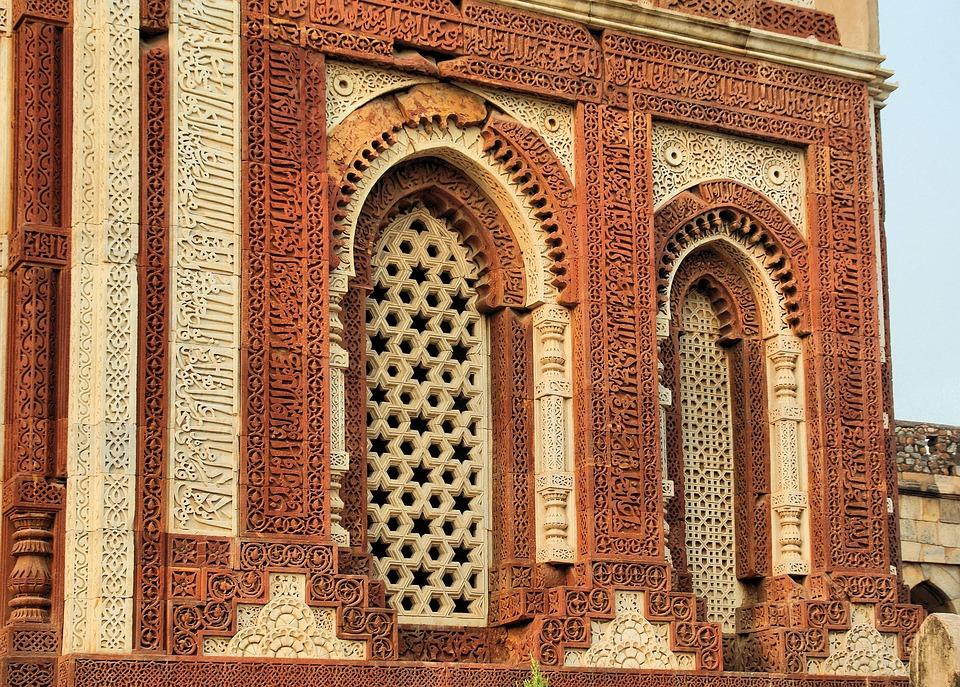 Delhi, Mosque, Great Mughal, Facades, Sculptures