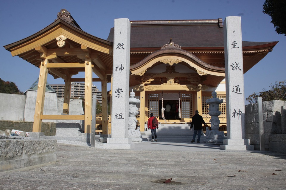 Iwakuni, Japan, Temple, Faith, Religion, Buildings