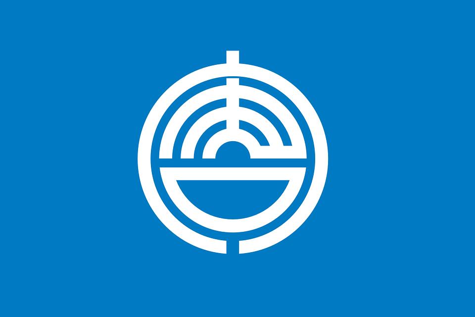 Flag, Saga, Japan, Japanese, Asian, Asia, Circles