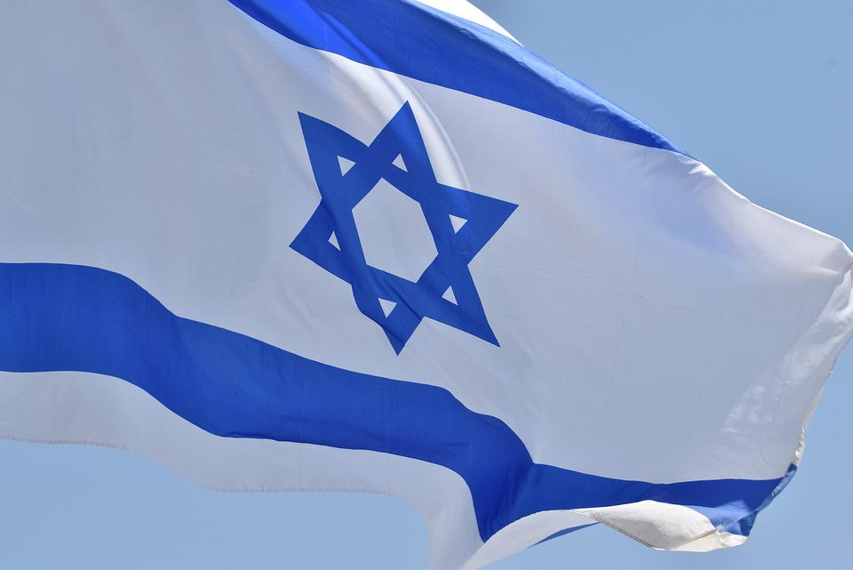 Flag, Israel Flag, Jewish, Country, Israeli, East