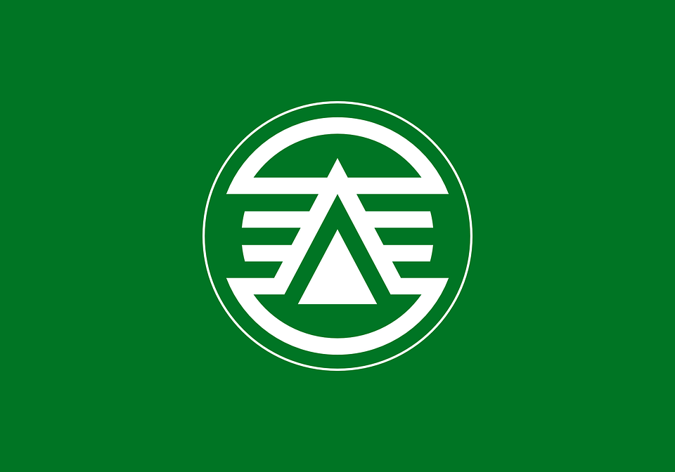 Flag, Kasuga, Fukuoka, Japan, Japanese, Asian