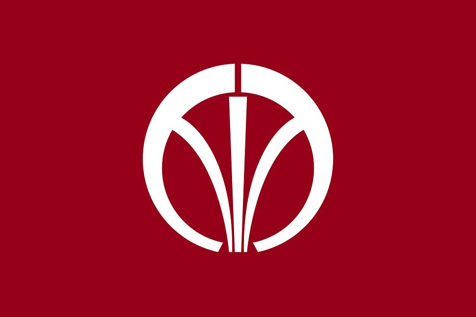 Flag, Red, Fukuoka, Japan, Asia, White